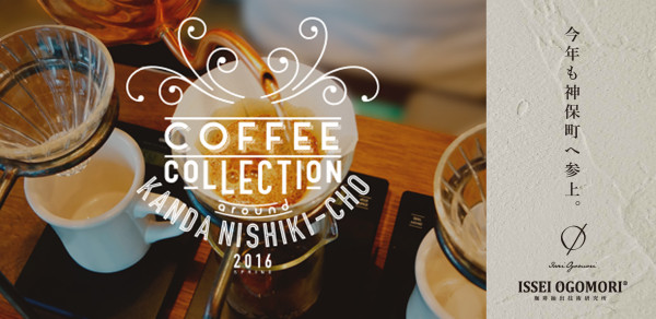 coffee colection16のコピー