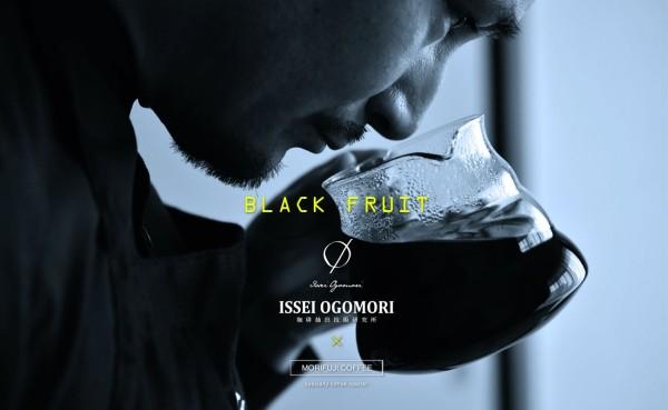 blackfruit-01